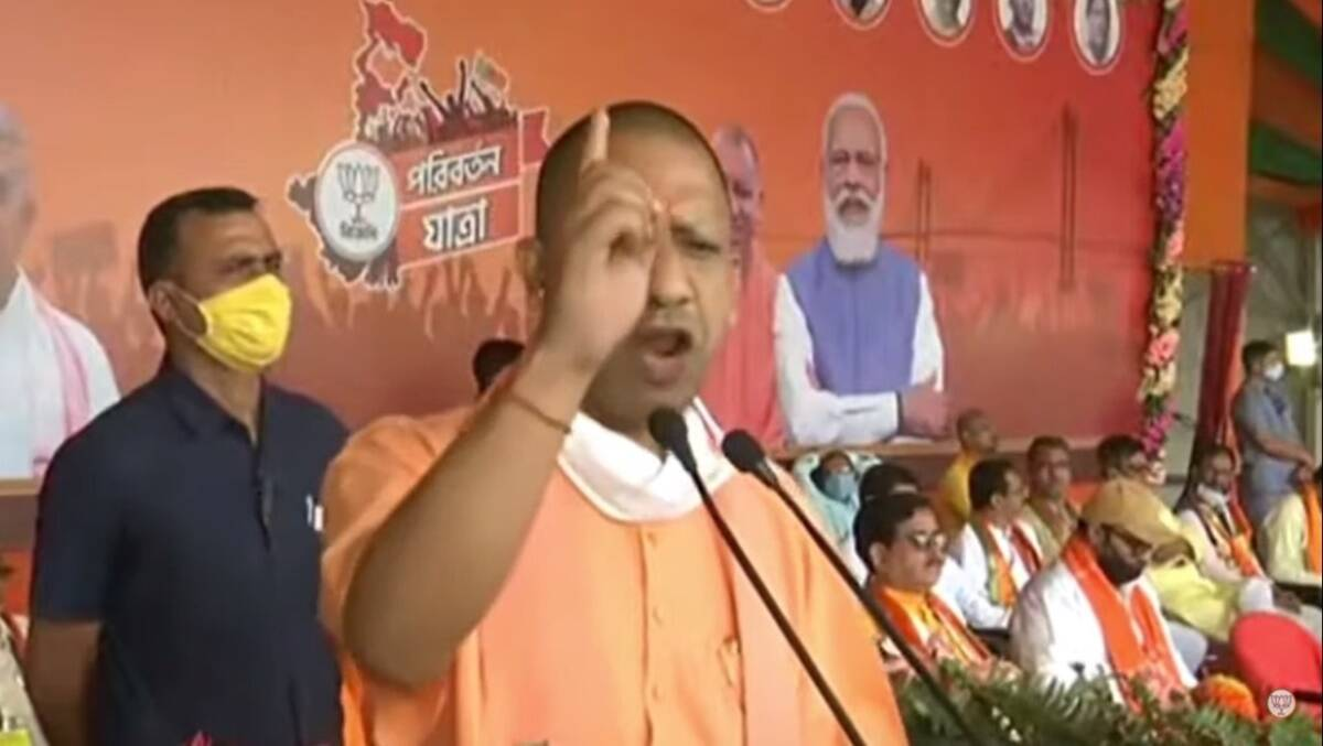 UP CM Yogi Adityanath, West Bengal Assembly Elections 2021