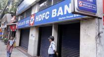 RBI approves appointment of Atanu Chakraborty as part-time chairman of HDFC Bank