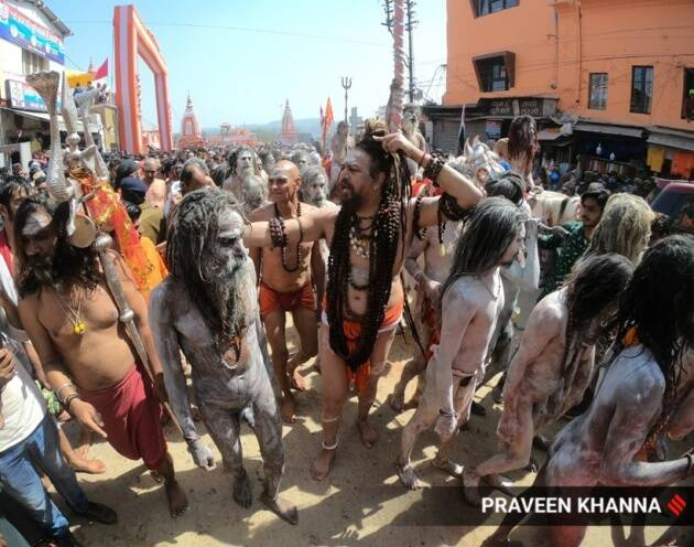 Kumbh Mela 2021 Haridwar Mahashivratri