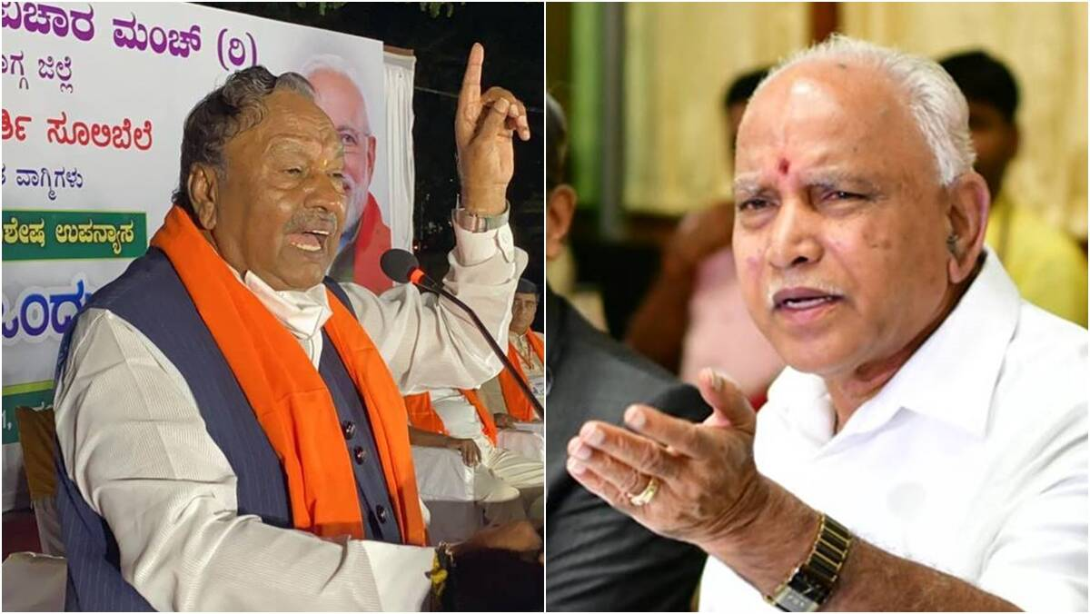 Eshwarappa, Eshwarappa letter Yediyurappa, karnataka news, indian express