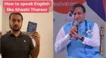 shashi tharoor, shashi tharoor english, pak comedian shashi tharoor english guide, how to speak english like tharoor, funny videos, viral videos, indian express