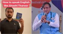 'Next one on Imran Khan': Shashi Tharoor reacts to Pak comedian's viral video on his English