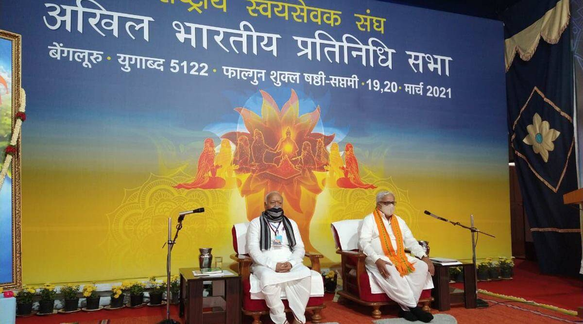 Building temple will energise Bharat: RSS at annual meeting