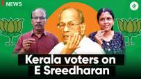 Can E Sreedharan help BJP's prospects in Kerala? We ask voters