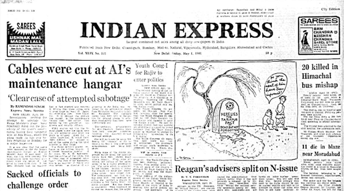 Reserve Bank of India, State Bank of India, Rajiv Gandhi, Finance Ministry officials, indian express forty years ago, indian express
