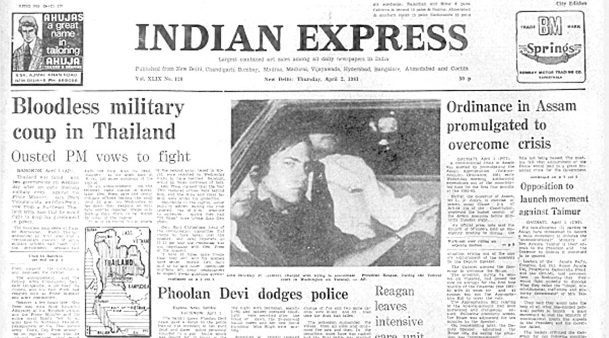 Coup In Thailand, Arms To Pak, Fewer Dry days, Phoolan Devi Escapes, indian express forty years ago, indian express