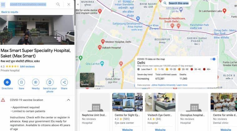 COVID 19, COVID 19 vaccination centre, COVID 19 vaccination, How to find COVID 19 vaccination centre, Google Maps COVID 19 information