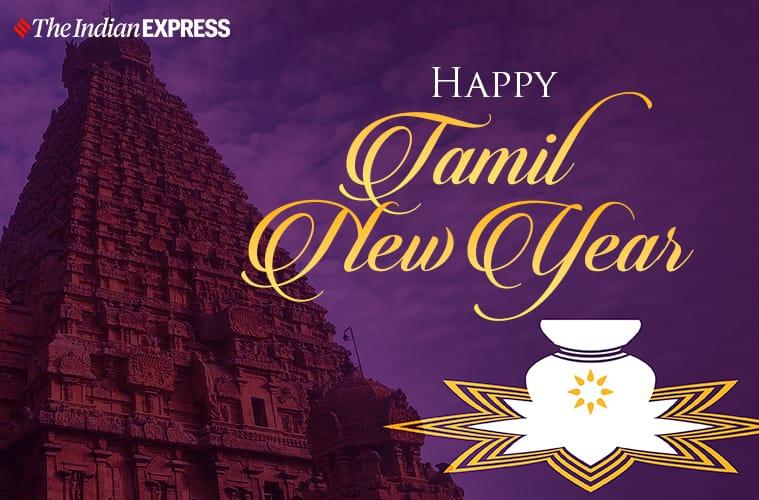 tamil new year, happy tamil new year, happy tamil new year images, tamil new year 2021, happy tamil new year 2021, puthandu, happy puthandu, happy puthandu 2021, happy tamil new year wallpaper, happy tamil new year status, tamil new year images, tamil new year wishes, happy tamil new year messages, tamil new year quotes, happy tamil new year status, tamil new year status, happy tamil new year photos