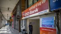 Strong credit growth, easing NPAs propel ICICI Bank Q2 profit by 30%
