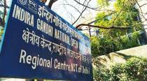 IGNOU defers TEE June 2021 exams due to rise in COVID cases