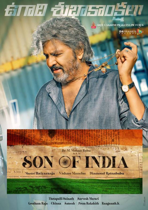 son of india new poster