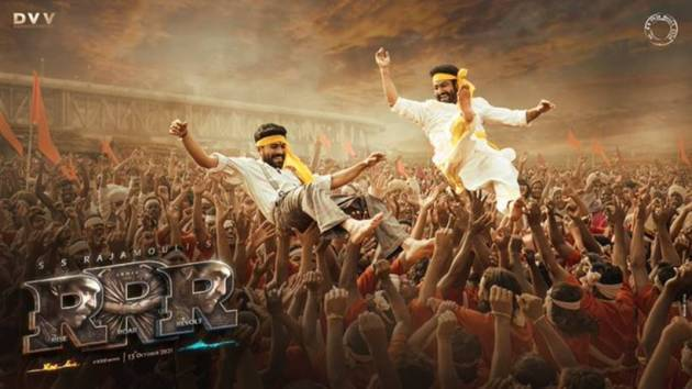 ram charan and NTR in RRR new poster