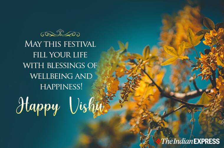Vishu wishes