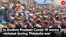 In Andhra Pradesh Covid-19 norms violated during 'Pidakala war'