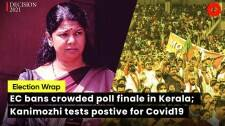 EC bans crowded poll finale in Kerala; Kanimozhi tests positive for Covid-19