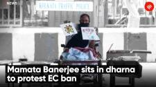 Mamata Banerjee sits in dharna to protest EC ban
