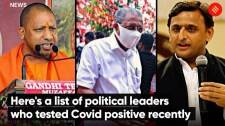 Here's a list of political leaders who tested Covid positive recently