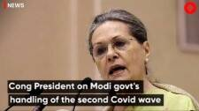 Preferential treatment to some states in Covid related equipment by Modi govt: Sonia Gandhi