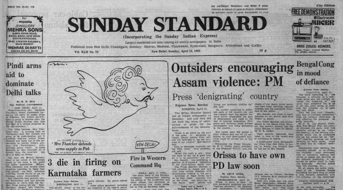 Indian newspapers, press freedom, nationalism, Forty Years Ago, Indian express news