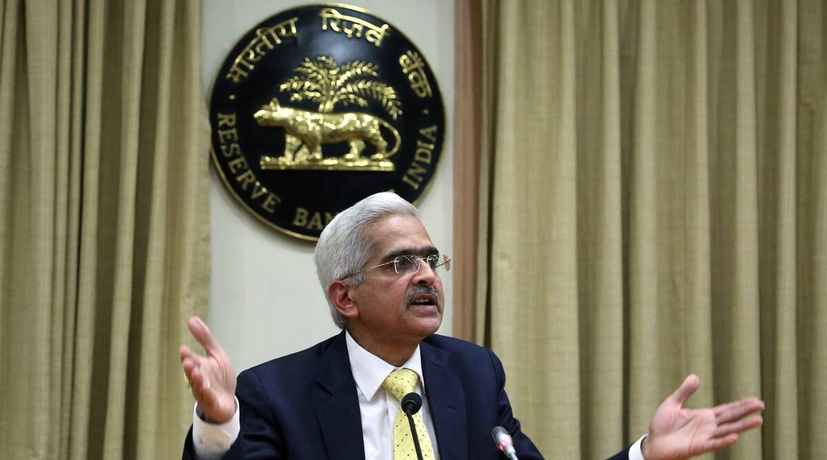 rbi, rbi governor, rbi governor shaktikanta das, rbi news, rbi monetary policy committee