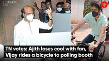 TN Votes: Ajith loses cool with fan, Vijay rides a bicycle to polling booth
