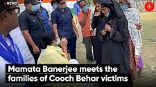 Mamata Banerjee meets the families of Cooch Behar victims