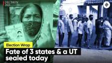 Fate of 3 states & a UT sealed today