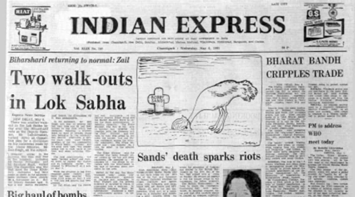 Lok Sabha, Home Minister, Forty Years Ago, Assam Talks, Goolar Custody Case, Bharat Bandh, india news, indian express