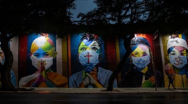 Sao Paulo, Mural