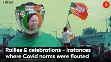 Rallies & celebrations – instances where Covid norms were flouted