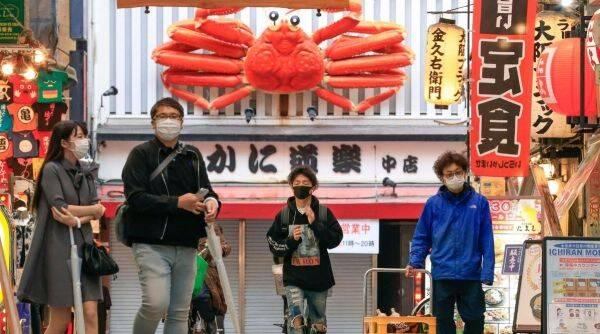 Osaka, Japan , Covid 19