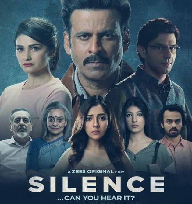 barkha singh silence film