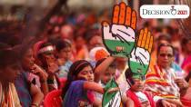 SOS is refrain within as Congress continues downward march