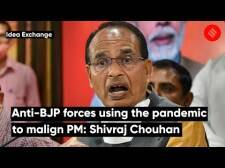 No public anger against BJP govts anywhere due to Covid: Shivraj Singh Chouhan