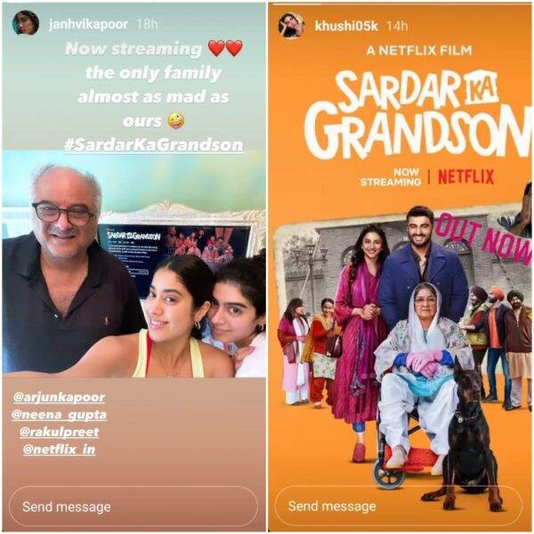 janhvi khushi sardars grandson e1621399017852