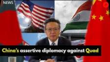 Beijing, Dhaka and the Quad: How China's new diplomatic swagger is hitting India's neighbours