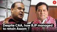 Despite CAA, how BJP managed to retain Assam