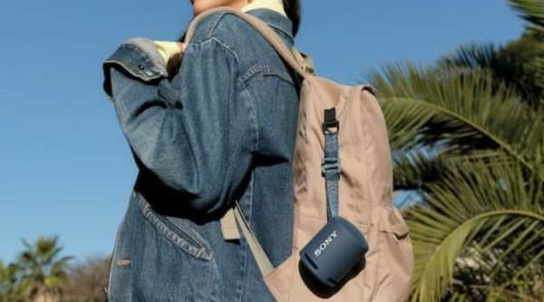 Sony SRS-XB13, características de Sony SRS-XB13, lanzamiento de Sony SRS-XB13, Día Mundial de la Música,