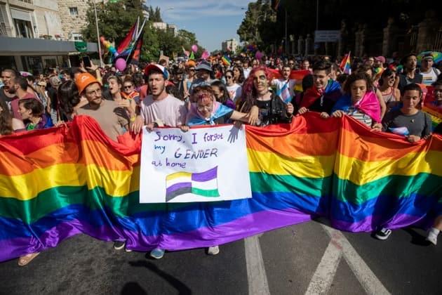 Pride parade, June Pride month, Israel Pride parade,