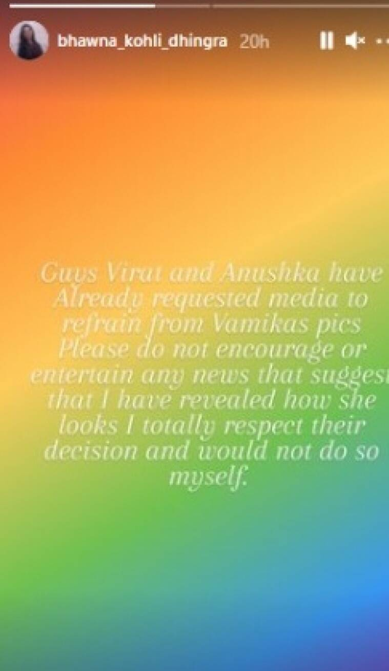 Anushka Sharma-Virat Kohli have already requested privacy for Vamika Cricketer's sister issues statement