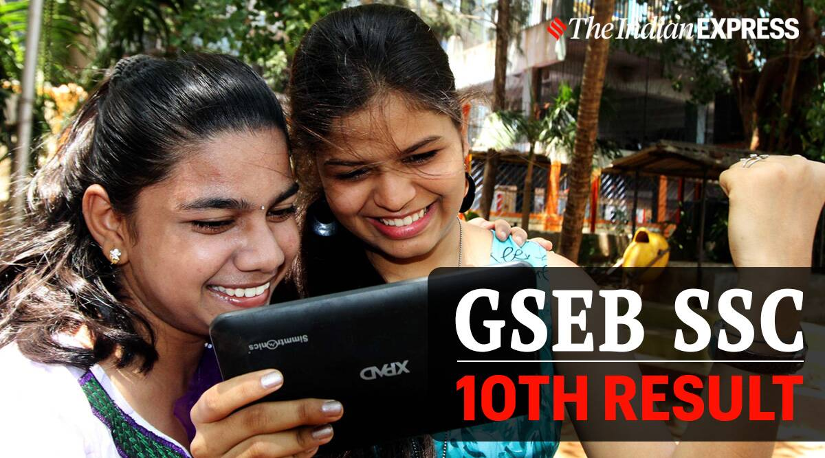 GSEB SSC result, GSEB SSC class 10 result