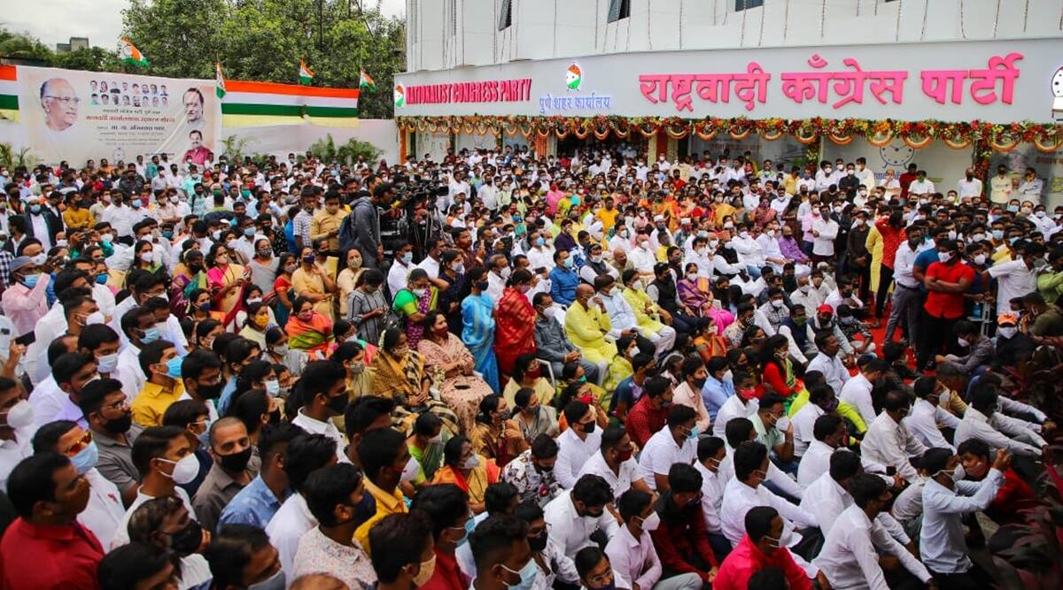NCP office inauguration, covid norms violated
