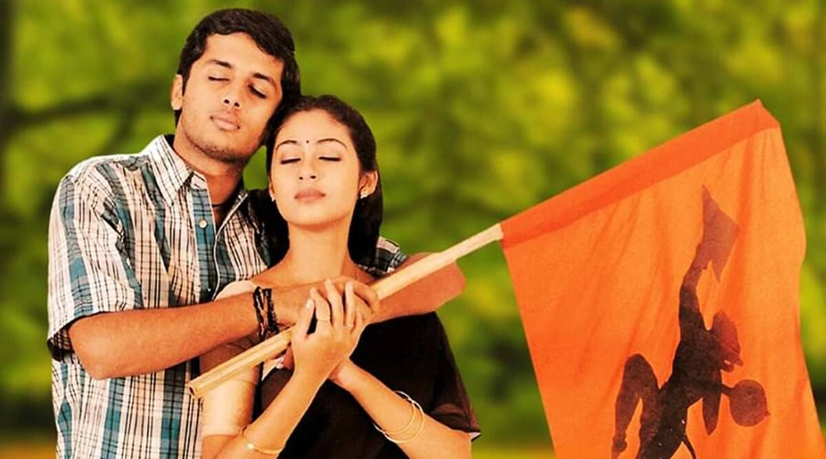 Jayam movie