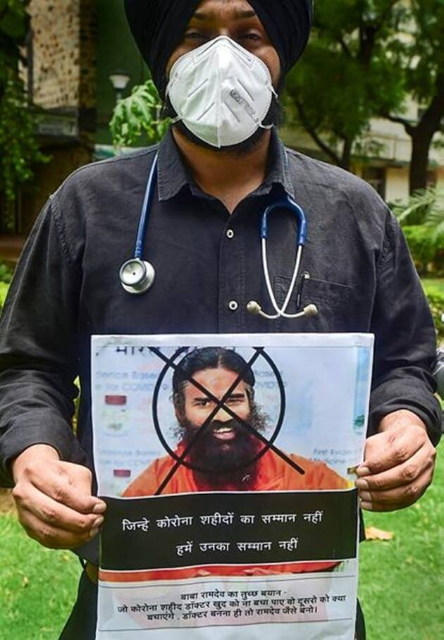 Doctors protest, Ramdev