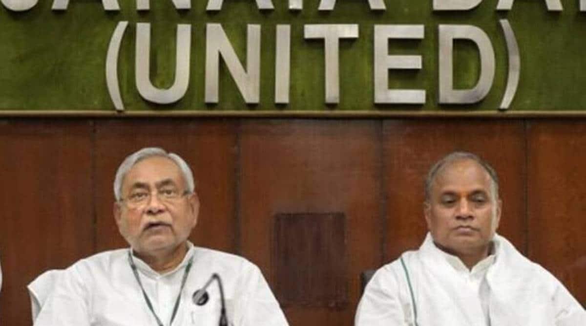 RCP Singh, Nitish Kumar