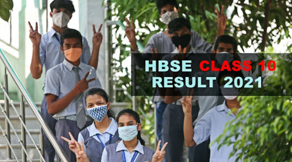 HBSE class 10 result