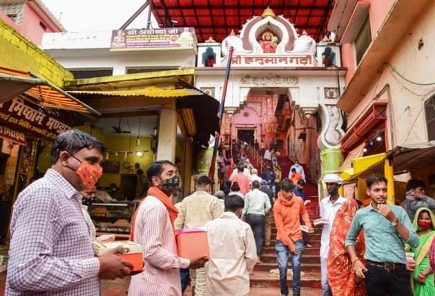 Covid-19 unlock India, Ayodhya