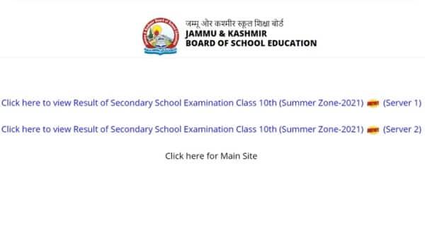 jkbose.gov.in, jkbose board result, jkbose kashmir division result, jkbose jammu division