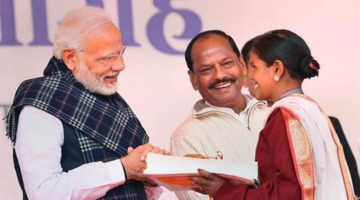 PM Awas Yojana (Grameen)
