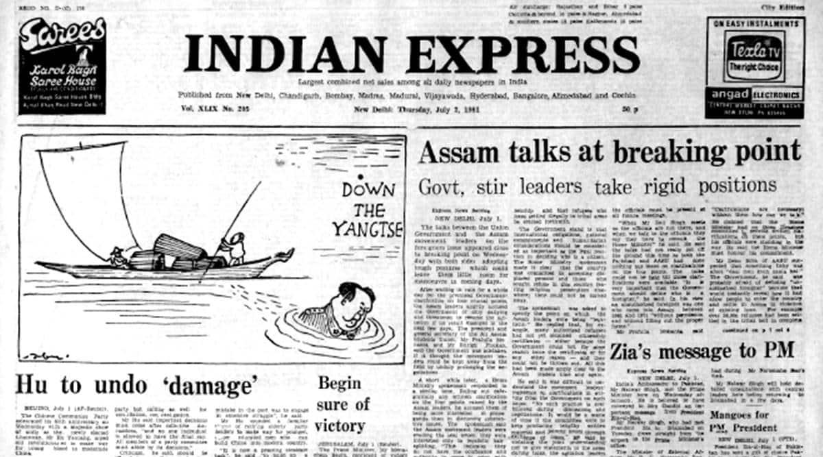 Assam movement, Assam, Home Minister, Forty Years Ago, Indira Gandhi, General Zia-ul-Haq, indian express